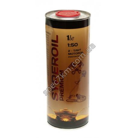 N95 Масло 2х тактное SYPEROIL PREMIUM 1L